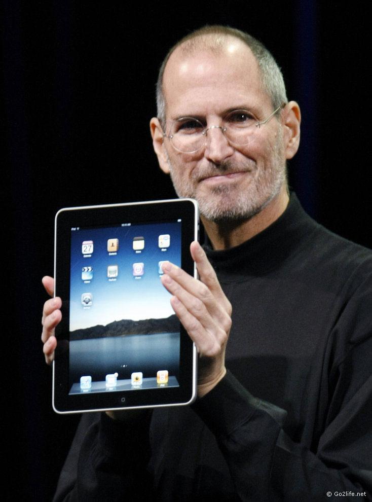 5b2148a93f6 Cumpleaños Steve Jobs. Steve Jobs fundó la biografía y los logros de ...